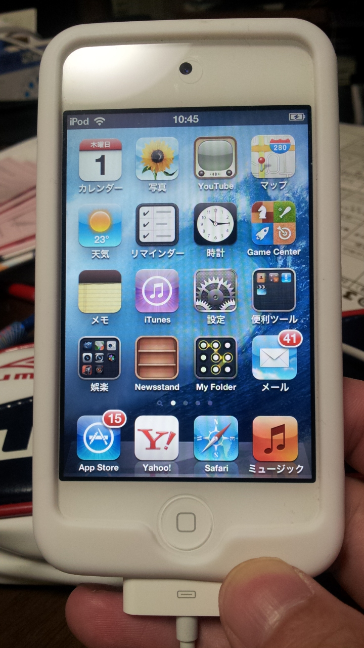20120301_104520.jpg